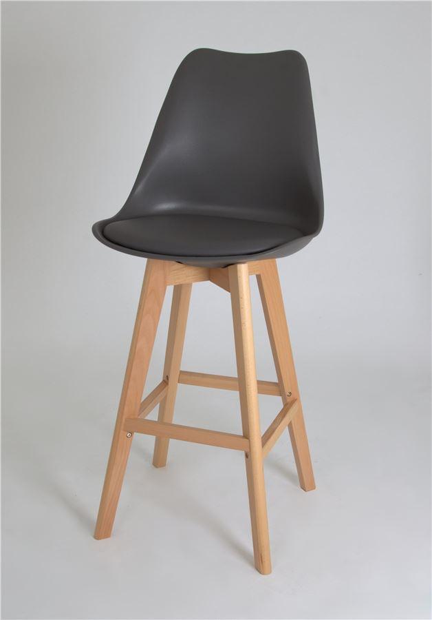 Барный стул 635-S/75 (GREY-21)